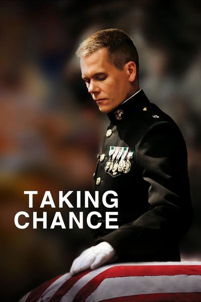 შანსის გამოყენება / Taking Chance