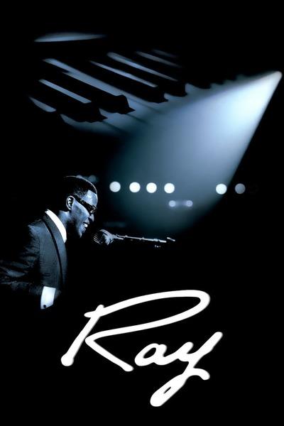 რეი / Ray