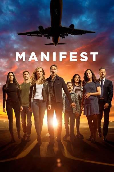 მანიფესტი / MANIFEST