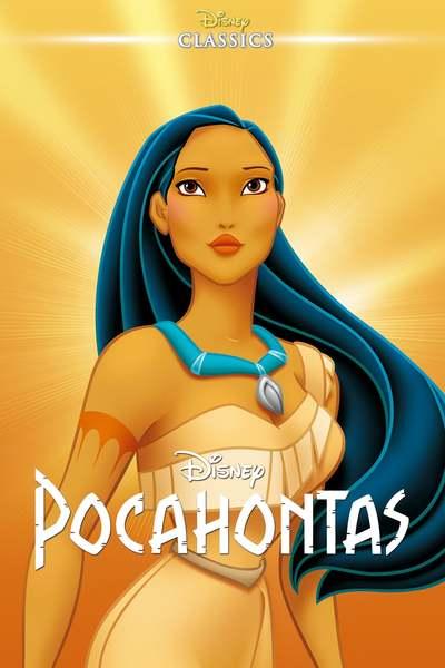პოკაჰონტასი  / Pocahontas