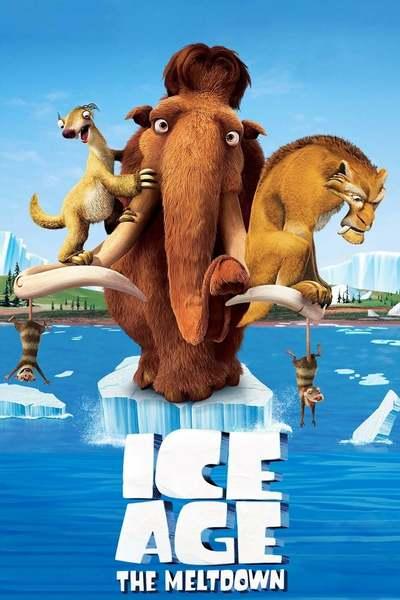 დიდი გამყინვარება 2- გლობალური დათბობა / Ice Age- The Meltdown