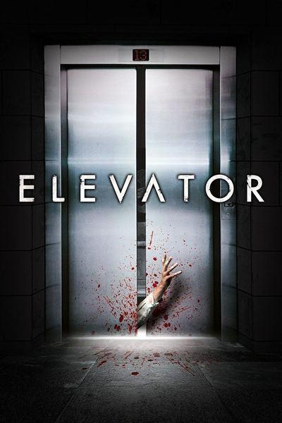 ლიფტი / Elevator