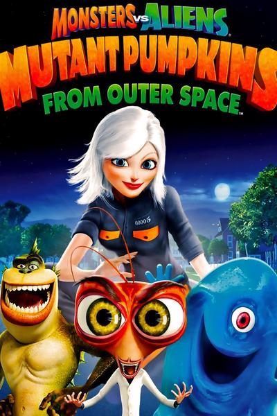 მონსტრები უცხოპლანეტელების წინააღმდეგ / Monsters vs Aliens: Mutant Pumpkins from Outer Space