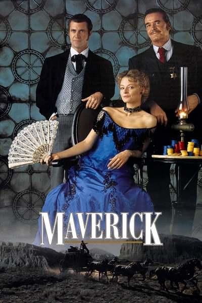 მევერიკი / Maverick