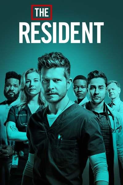 რეზიდენტი / The Resident