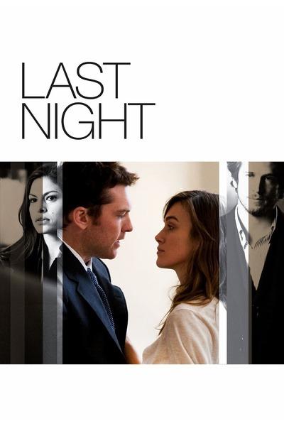 წინა ღამეს ნიუ–იორკში / Last Night