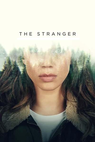 უცნობი / The Stranger