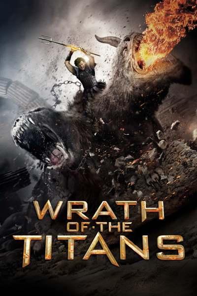 ტიტანების რისხვა / Wrath of the Titans
