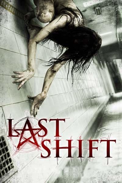 უკანასკნელი საშუალება / Last Shift