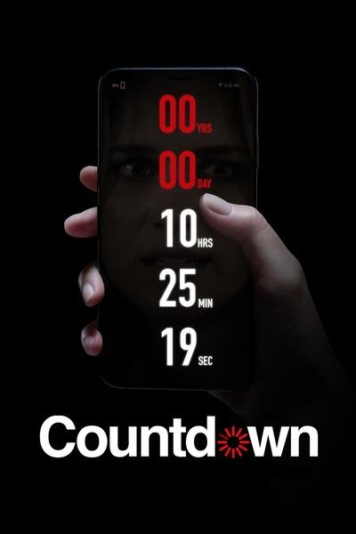 უკუთვლა / Countdown (სიკვდილის წამზომი)