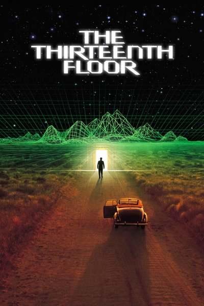 მეცამეტე სართული / The Thirteenth Floor