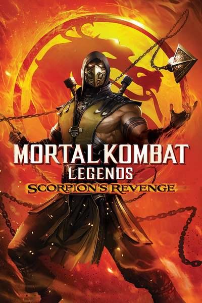 სასიკვდილო ბრძოლის ლეგენდები: მორიელის შურისძიება / Mortal Kombat Legends: Scorpions Revenge