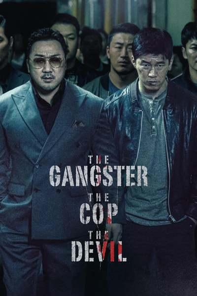 განგსტერი, პოლიციელი, სატანა / The Gangster, the Cop, the Devil