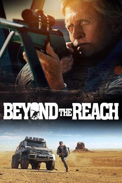 თამაში გადარჩენისთვის / Beyond the Reach
