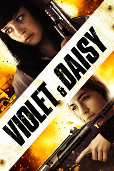 ვიოლეტი და დეიზი / Violet & Daisy