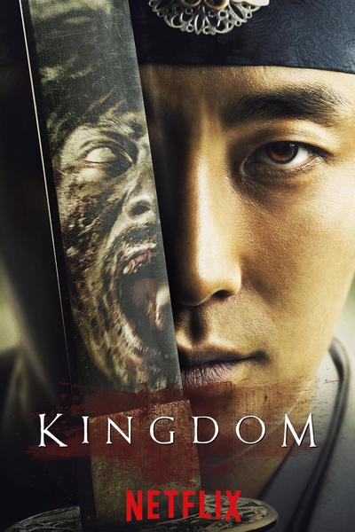 სამეფო KINGDOM